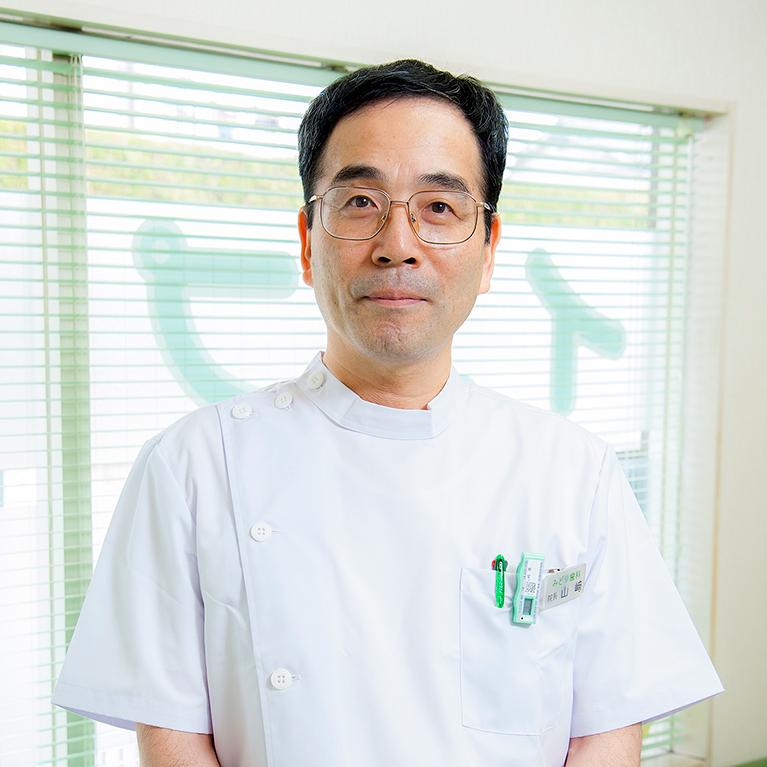 歯科医師 山崎徹 プロフィール